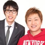 りあるキッズ(芸人)長田や安田の現在が悲惨でヤバイ!?解散理由や経歴もヤバイ!?