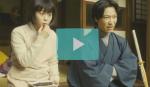 DESTINY鎌倉ものがたりの無料動画視聴サイトまとめ!パンドラや9tsuも